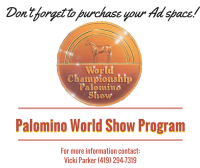 World Show Advertising